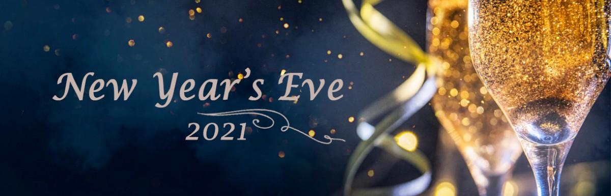 Nova Godina 2021